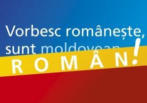 Banner_Vorbesc-rom+óne+čte-sunt-rom+ón-1754x1240-300x212