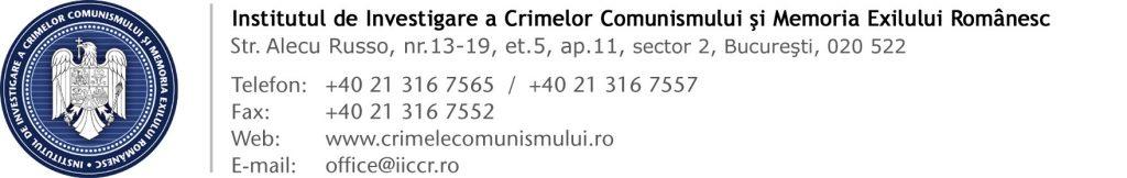 iiccmer